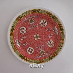 1 Plate 2 Melamine Dishes Shin-san Flower Vintage Art Nouveau Thailand N4221