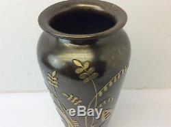 Vintage Used Art Nouveau Silver Crest Sha Co Decorated Bronze 41088 Flowers