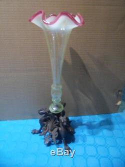 Vintage Vase Urinal Coral Centerpiece Griffon Bronze Napoleon Art Nouveau