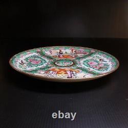 Assiette plate porcelaine Chine 1930 vintage art nouveau déco fait main N7025