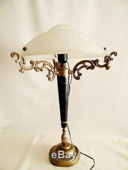 Lampe vintage champignon pâte de verre géométrique style Art deco Art nouveau