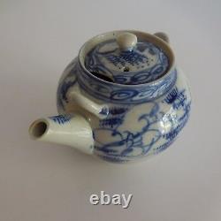 N2767 Théière céramique grès de Chine vintage art nouveau déco design XXe PN