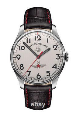Sturmanskie Gagarine Vintage Rétro 2609- 3745200 Horlogerie Poljot 2609