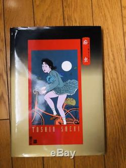 Toshio Saeki Illustrations Livre Chimushi 18.3ms Livre Vintage Rare De Japon